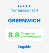 Enguide-Greenwich.png